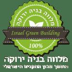 תכנון ירוק
